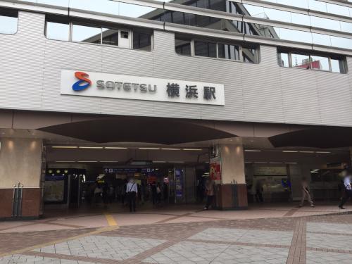 横浜駅【みなみ西口】