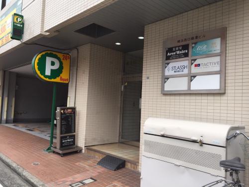 横浜の脱毛サロン【ストラッシュ】
