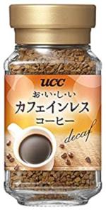ディカフェのコーヒー